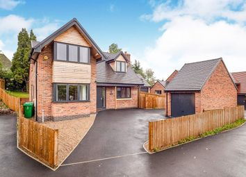 Thumbnail 4 bed detached house for sale in Stonesdale Close, Nottingham