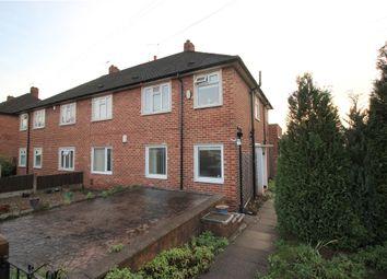 Thumbnail 2 bed flat for sale in Arnhem Terrace, Spondon, Derby