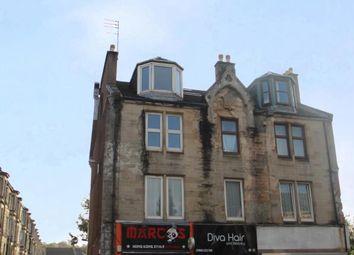 Thumbnail 4 bed maisonette for sale in Walker Street, Paisley, Renfrewshire