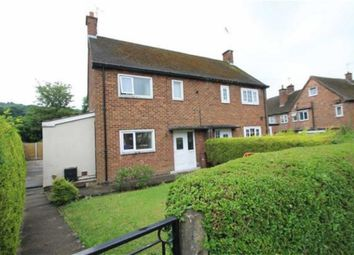 Thumbnail 2 bed semi-detached house for sale in Queensway, Hope, Flintshire