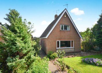 Thumbnail 3 bedroom bungalow for sale in Greenacres, Kirkby-In-Ashfield, Nottingham, Nottinghamshire