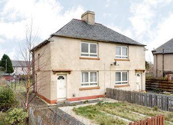 Thumbnail 2 bedroom semi-detached house for sale in 4 Longstone Cottages, Longstone