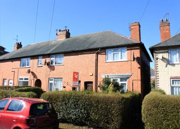 Thumbnail 2 bedroom end terrace house for sale in Cowes Road, Grantham