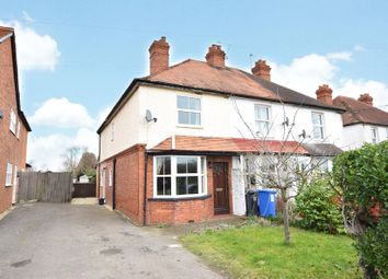 Thumbnail 2 bed end terrace house for sale in Milley Bridge, Waltham St. Lawrence, Reading, Berkshire