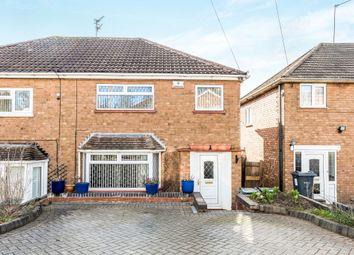Thumbnail Semi-detached house for sale in Camplin Crescent, Birmingham