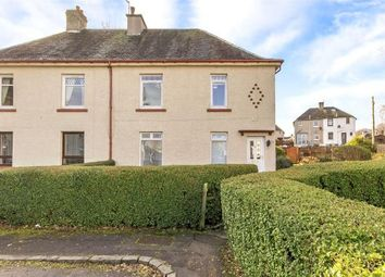 Thumbnail 2 bed flat for sale in Cathkin Avenue, Cambuslang, Glasgow