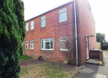 Thumbnail 3 bedroom end terrace house to rent in Tudor Drive, Trowbridge, Wiltshire