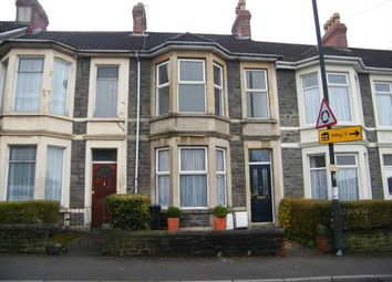 Thumbnail 1 bed flat for sale in Downend Road, Kingswood, Bristol, Gloucestershire