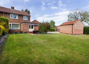 Thumbnail 2 bedroom flat to rent in Highmoor Road, York