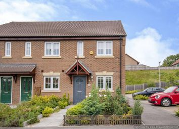 Thumbnail 2 bed end terrace house for sale in Meldrum Drive, Gainsborough