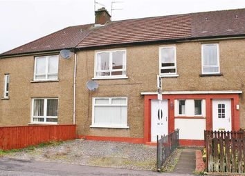 Thumbnail 3 bed end terrace house for sale in Antonine Street, Camelon, Falkirk