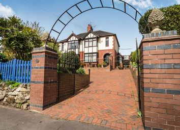 Thumbnail 3 bed semi-detached house for sale in Parkhall Road, Parkhall, Stoke-On-Trent
