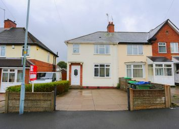 Thumbnail 3 bed end terrace house to rent in Valentine Road, Oldbury