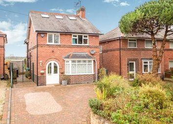 Thumbnail 4 bedroom detached house for sale in Papplewick Lane, Hucknall, Nottingham, Nottinghamshire