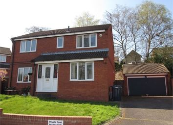 Thumbnail 4 bed detached house for sale in Shibdon Park View, Blaydon On Tyne