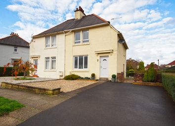 Thumbnail 2 bed semi-detached house for sale in Mathew Smith Avenue, Kilmarnock