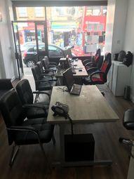 Thumbnail Studio to rent in Plashet Grove, London