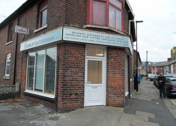 Thumbnail Retail premises to let in Shoreham Street, Sheffield