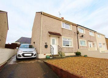 Thumbnail 2 bed end terrace house for sale in 46 Fairhurst Road, Stranraer