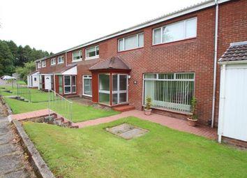 Thumbnail 3 bed terraced house for sale in Glen Eagles, Calderglen, East Kilbride, South Lanarkshire