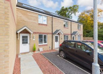 Thumbnail 2 bed terraced house for sale in Anderson Court, Duchess Gait, Helensburgh, Argyle And Bute