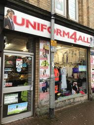 Thumbnail Retail premises for sale in Bank Street, Irvine