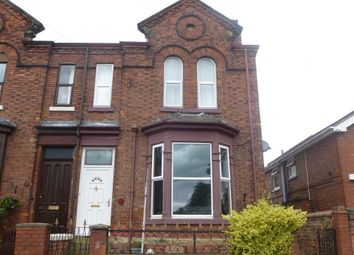 Thumbnail 1 bed flat to rent in George Street, Snaith, Goole