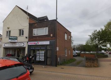 Thumbnail Office to let in 37A, 37A Outram Street, Sutton In Ashfield, Notts