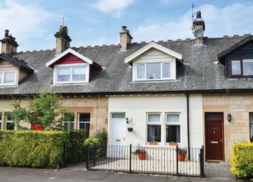 Thumbnail 2 bed terraced house for sale in Victoria Park Street, Scotstoun, Glasgow