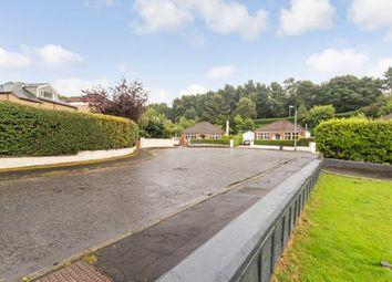 Lochview Road, Bearsden, Glasgow, East Dunbartonshire G61
