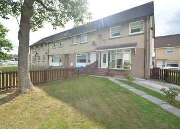 Thumbnail 2 bed end terrace house for sale in Hattonrigg Road, Bellshill