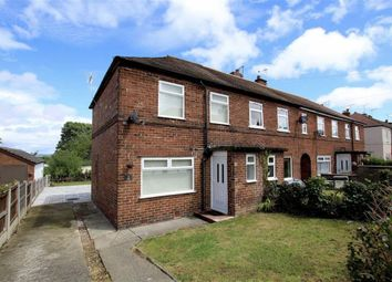 Thumbnail 2 bed end terrace house for sale in Bala Avenue, Greenfield