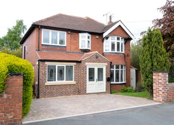 Thumbnail 5 bed detached house for sale in Sandhill Oval, Leeds, West Yorkshire