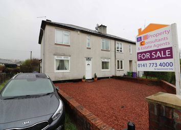 Thumbnail 2 bed flat for sale in Ochil Place, Sandyhills