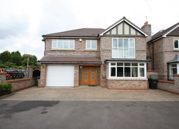 Thumbnail 5 bed detached house for sale in Ray Hall Lane, Birmingham