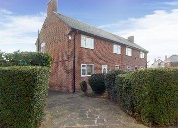 Thumbnail 5 bedroom semi-detached house for sale in Hillside Drive, Long Eaton, Nottingham