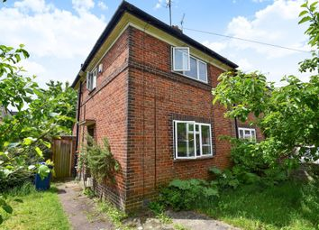 Thumbnail 2 bedroom end terrace house to rent in Croft Road, Marston