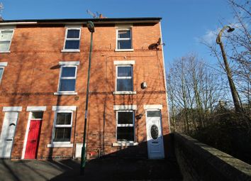 Thumbnail 3 bedroom end terrace house for sale in Athorpe Grove, Nottingham