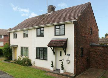 Whitedown Road, Tadley RG26. 3 bed semi-detached house