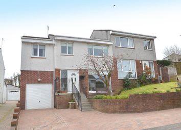 Thumbnail 4 bed semi-detached house for sale in Elmwood Gardens, Lenzie, Glasgow