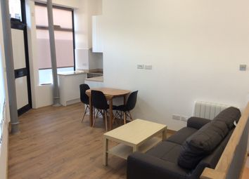Thumbnail 1 bed maisonette to rent in Cardwell Terrace, Islington