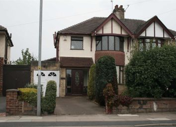 Thumbnail 3 bed semi-detached house to rent in Aintree Lane, Aintree Village, Liverpool