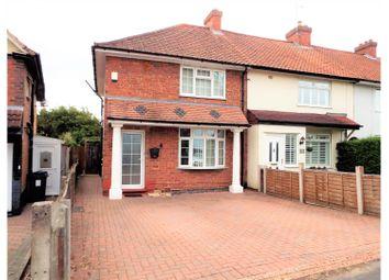 Thumbnail 2 bedroom end terrace house for sale in Highters Heath Lane, Birmingham