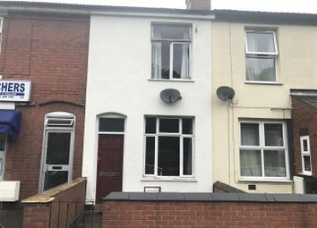 Thumbnail 3 bedroom terraced house to rent in Dunstall Road, Wolverhampton
