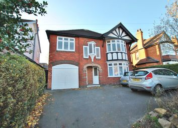 Thumbnail 2 bed flat to rent in Melton Road, West Bridgford