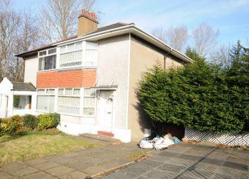Thumbnail 2 bed property for sale in 243 Kingsheath Avenue, Rutherglen, Glasgow