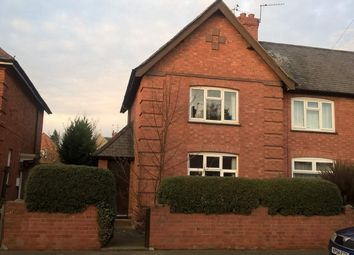 Thumbnail 2 bedroom end terrace house for sale in Queensland Gardens, Northampton, Northamptonshire