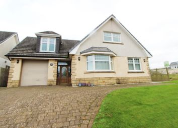 Thumbnail 4 bedroom property for sale in Golf Road, Millport, Isle Of Cumbrae
