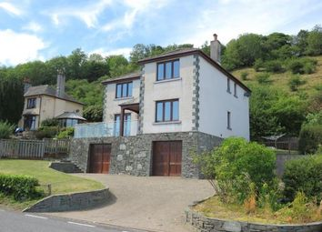4 bed detached house for sale in The Heights, Embleton, Cockermouth, Cumbria CA13