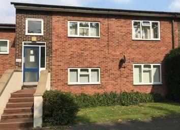 Newbold Close, Banbury OX16. 2 bed flat